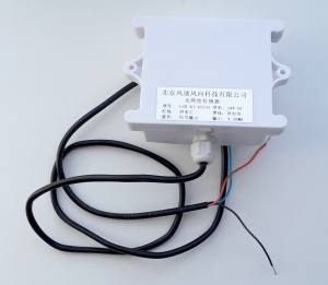 Analog light sensor | 00040-00-00